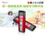 Wireless Karaoke Microphone for Smartphone, PC, iPod-Shenzhen Fengshuoxin Electronics Company Limited